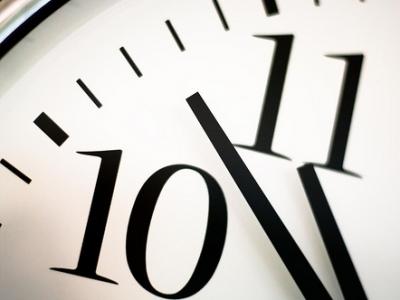 punctualitate